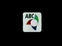 ABC 5 Logo ID (March 1996-December 1999)
