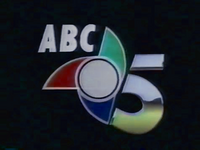 ABC 5 Logo ID 1993-6