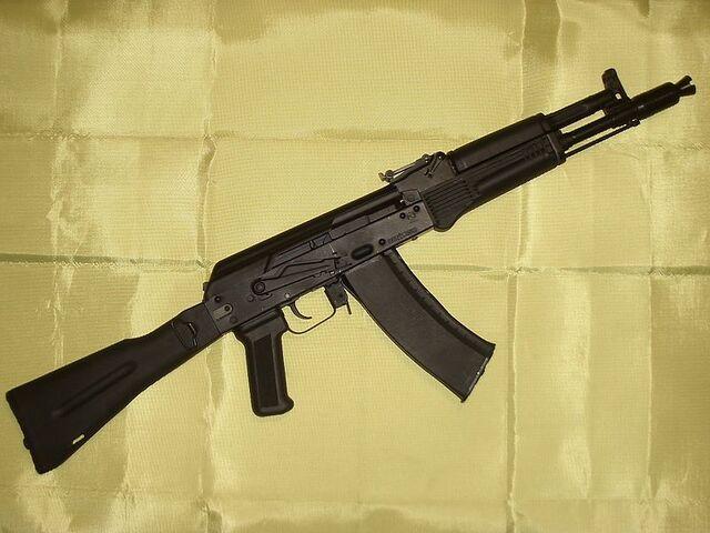 File:AK-105.jpg