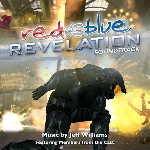 File:Revelation soundtrack.png
