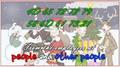 Thumbnail for version as of 02:02, September 9, 2011