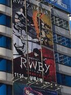 Rwby vol1 japan dub billboard