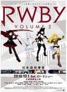 Rwby vol2 japan artwork