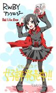 Tribute art release of Ruby Rose for RWBY Manga Anthology Red Like Roses by Moromoimaru