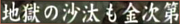 RGG Kenzan Iroha Karuta 017 chi - text