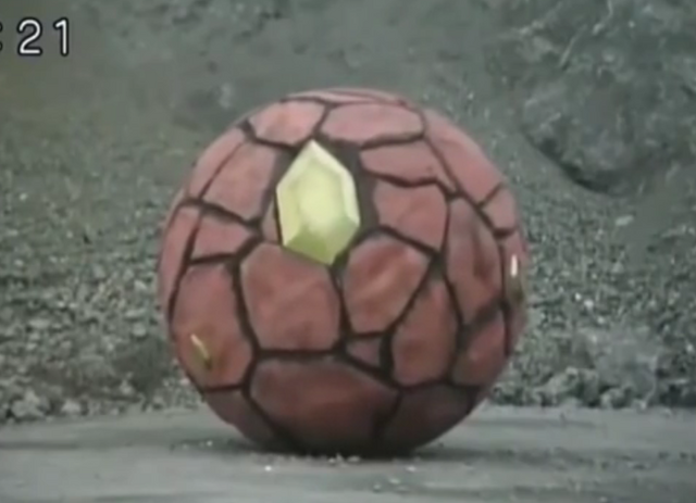 File:Rock Crimon Ball Form Ryukendo.png