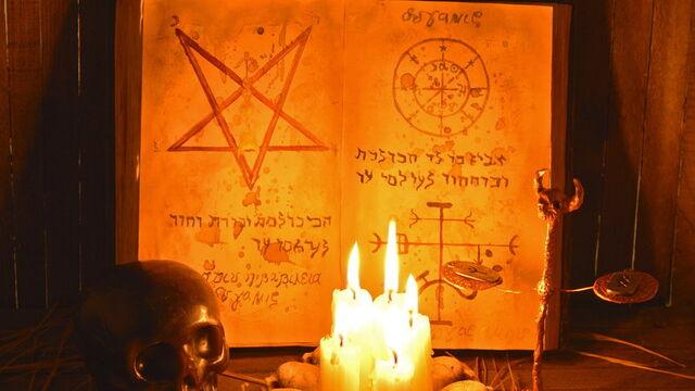 File:Gildia okultystyczna.jpg