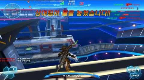 S4 League KR Sharpshooter Demo