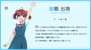 Profile Izumi