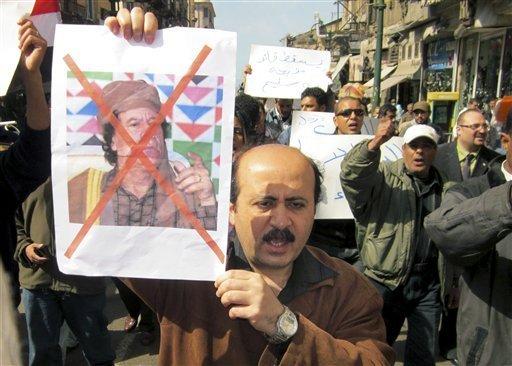 File:LibyaProtest02.jpg