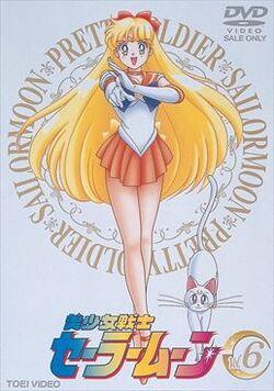Sailor Moon 6 DVD