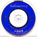 Ami Stars Single CD