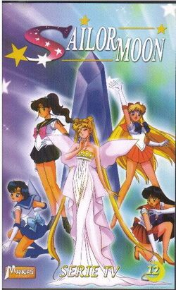 Sailor Moon Vol. 12 - French VHS