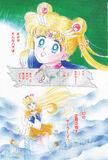 Sailor Moon and Sailor V-enus Colored Kanzanban