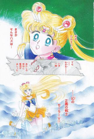 File:Sailor Moon and Sailor V-enus Colored Kanzanban.jpg