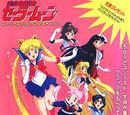 Sailor Moon Super Spring Festival