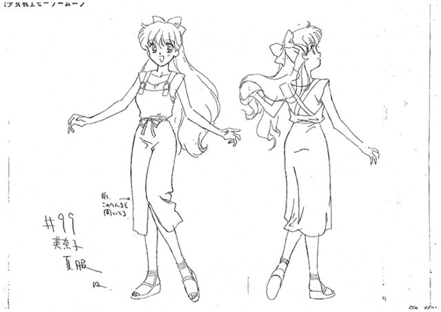 File:Minako Anime Design 18.jpg