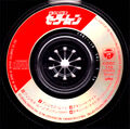 Princess Moon Single CD