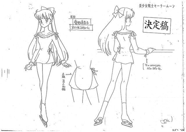 File:Minako Anime Design 8.jpg