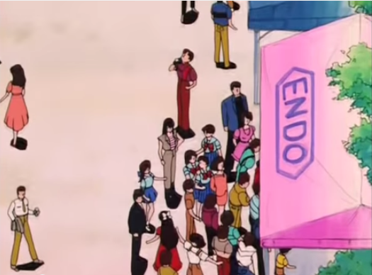 File:Endo Tent.png