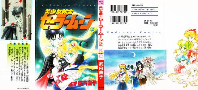 File:SM Original Vol 2 Cover.jpg