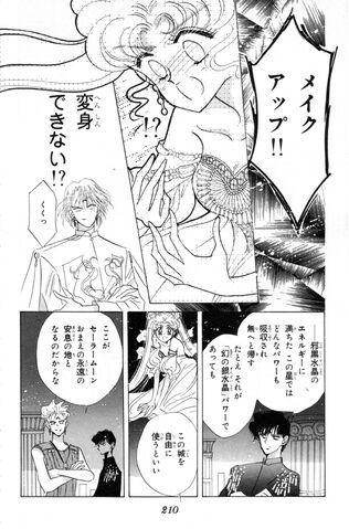 File:Act 21 Japanese.jpg
