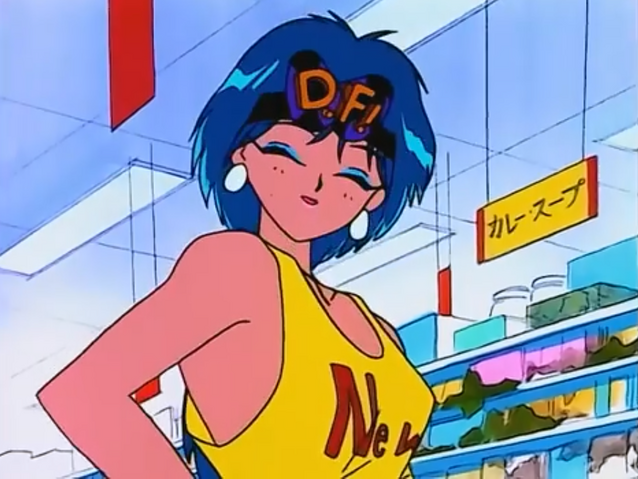 File:Avogadora in her human form.png