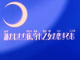 Logo ep3.jpg