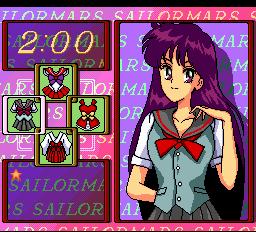 File:TURBOGRAFX16--Bishoujo Senshi Sailor Moon Collection Jan18 9 52 10.png
