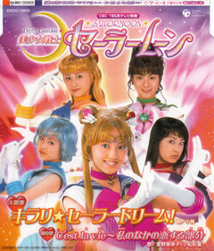 Kirari Sailor Dream CD