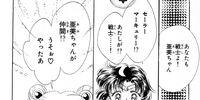 Act 2 - Ami, Sailor Mercury