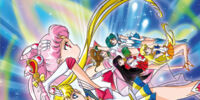 Sailor Moon S Box 2 (Italian DVD)