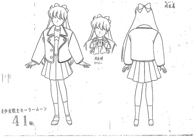 File:Minako Anime Design 10.jpg