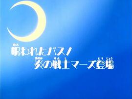 Logo ep10.jpg