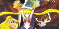 Sailor Moon R Movie Music Collection