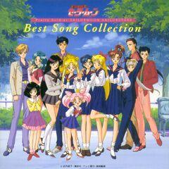 SailorStarsBestSongCollection