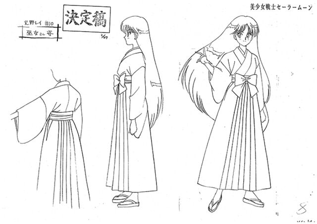 File:Rei Anime Design 3.jpg
