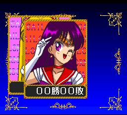 File:TURBOGRAFX16--Bishoujo Senshi Sailor Moon Collection Jan18 9 56 29.png