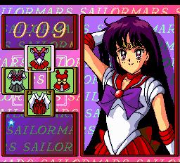 File:TURBOGRAFX16--Bishoujo Senshi Sailor Moon Collection Jan18 9 52 18.png
