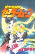 SailorMoonMangaVolume-2