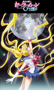 Sailor Moon Crystal Poster-02