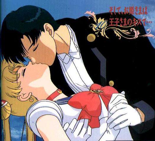 File:Kiss of Life.jpg