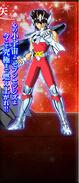 Pegasus Seiya V2 (BS)
