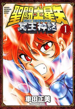 ND Cover 01
