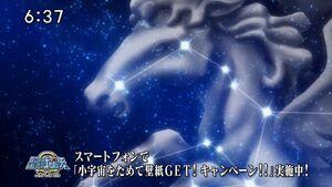 Pegasus Constellation (Omega)