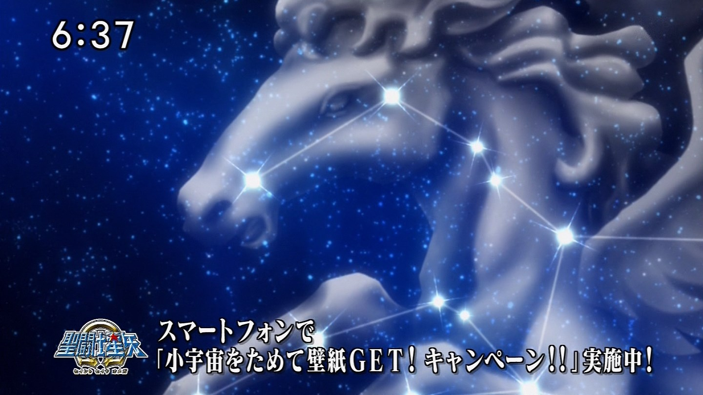 Saint seiya omega opening 4 flashing strings cyntia official hd - 1 6