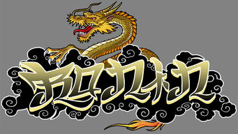 Ronin graffiti with dragon and stylised logo