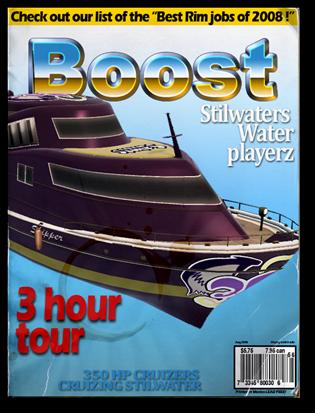 File:Boost-unlock racing boat.png