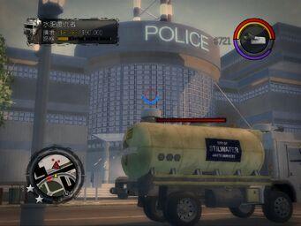 Septic Avenger spraying Police Headquarters