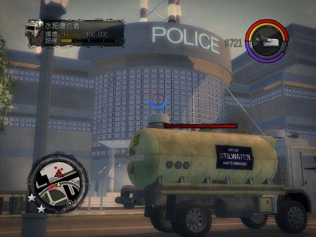 File:Septic Avenger spraying Police Headquarters.jpg